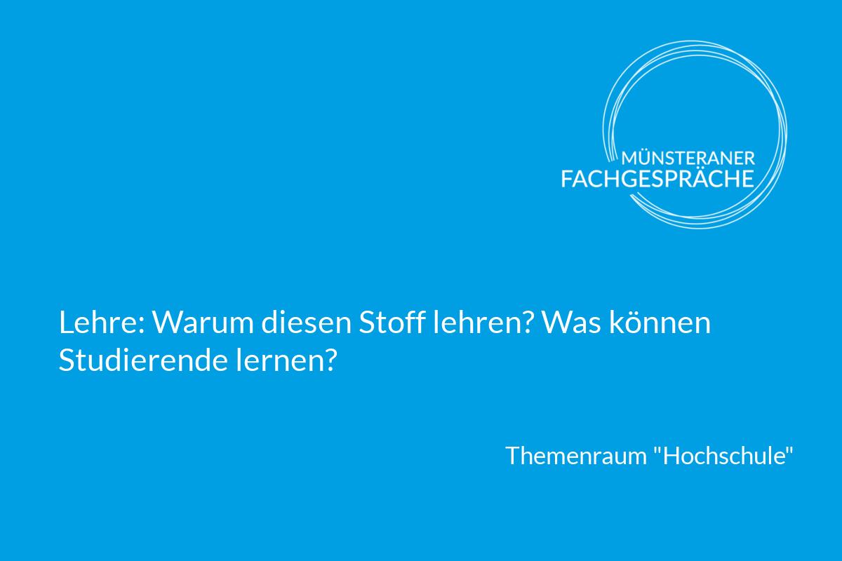Hochschule_0009